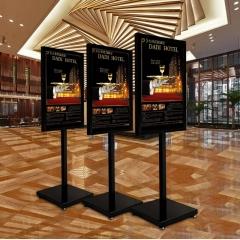 不锈钢立牌指示牌立式导向牌a4广告牌a3水牌展示牌海报架标识牌 单柱立牌小号