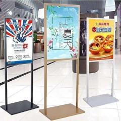 门店广告牌双杆立式展示牌指示牌落地商场水牌A2A3展架不锈钢立牌 双杆立牌小号