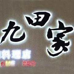 LED背光字 背发光字 不锈钢背光字 LED发光字招牌 金属 1平米
