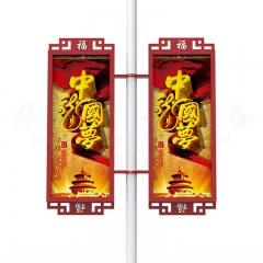 专业定制新款灯杆道旗 灯杆灯箱 户外广告灯箱 路灯广告牌生产制作厂家直销 120cm*180cm 彩