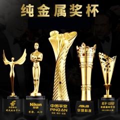 奥斯卡小金人创意五角星金属奖杯 定制定做年会颁奖优秀员工牌