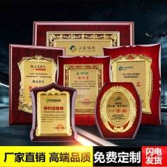 金箔奖牌 木托授权牌定制 木质荣誉证书订制定做 金属比赛挂牌铜牌