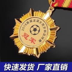 定做金属奖章 奖牌勋章挂牌定制 马拉松运动会金牌制作 荣誉徽章铜牌