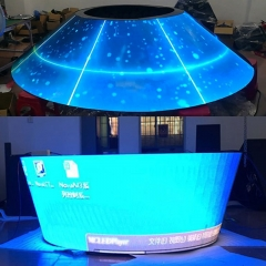 圆锥屏 LED显示屏 忠为异形屏 异形LED显示屏 2980*1380*620mm 全彩