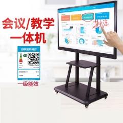 教育会议一体机 教育一体机 智能广告机 55寸L55X1 图示样式