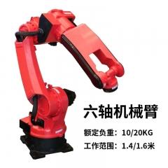 6轴机械手臂 6自由度工业机器人机械爪雕刻搬运码垛 焊接机械臂 【红色】额定负重10kg