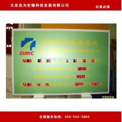 北京客专维修基地安全揭示牌 安全生产天数记录牌 60cm*80cm 室内壁挂式