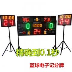 带支架可移动LED比赛记分牌 篮球比赛电子计分牌 联动系统计时计分器 1.2m*2m 可移动