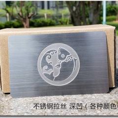铜名片制作不锈钢金属高档铜镂空双面印刷金属拉丝名片 金属 90mm*45mm