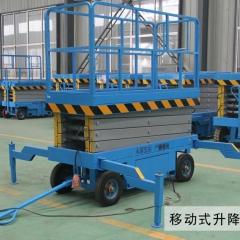 直销升降机4/6/8/10米移动剪叉高空作业升降平台液压升降机升降台 升高4米载重500kg
