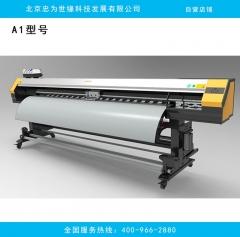 工厂直销广告喷绘机 户外压电高精度写真机 户内 户外压电写真机 1.6米单头户内户外二选一