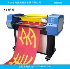 热转印条幅机 热转印花机高速彩色印花条幅 滚筒印花 1米热转印机