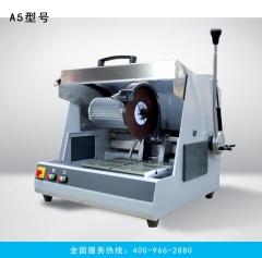 激光切割机 铁板 铝板 不锈钢光纤激光切割机厂家直发 ZWSY-QGJ-001