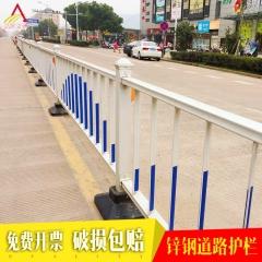 市政道路护栏交通隔离栏杆公路马路锌钢护栏施工围栏城市防撞护栏 立柱60cm