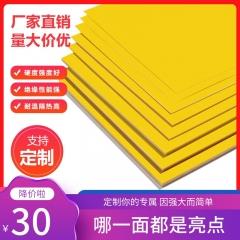 3240环氧树脂板绝缘板耐高温电木板玻璃纤维板板整张零切加工定制 1000*2000*0.3mm