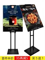 KT板展架海报架展板支架POP双面立式落地广告牌指示牌展示架立牌 60cm*80cm