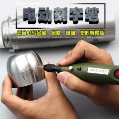 石头标记号笔雕刻刻字笔全自动雕刻刀充电式激光机雕刻机电动玻璃 插电款