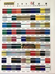 双色板材料 双色板板材 圣伟双色板 雕刻材料标牌 门牌广告批发 120*60cm
