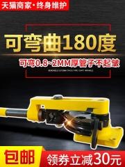 手动弯管器机械式弯管机铁管锌管钢管U型弯曲机多功能缩管折弯机 木箱包装