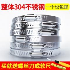 304不锈钢卡箍喉箍管夹抱箍圈水管管箍卡扣强力箍管卡支架 6-12mm直径
