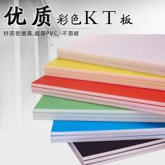 满10张包邮90x120cm泡沫板KT板空白板幼儿园装饰板儿童手工模型材 20*30cm10张