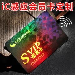 会员卡卡片智能ic卡定制id感应卡制作印刷m1芯片卡PVC磁卡充值储值消费健身人像餐饮医院酒店门 p