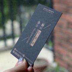 黑卡纸名片定制创意纸名片印制印金名片印刷名片制作黑色高端 黑卡纸 90mm*54mm
