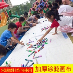 百米儿童涂鸦画布 幼儿园活动画画白布绘画布料绘画白坯布可定制 0.96M*5M