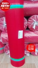 低价空白条幅布红色横幅布广告激光布 横幅布色带条幅机专用布批 50cm宽油光布