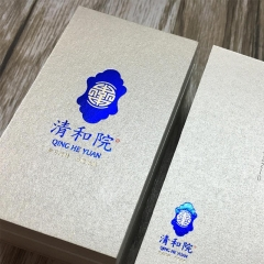 丝绸纸 高档特种纸名片定制 厂家直印 盒装名片纸 空白纸 丝绸纸 90mm*50mm
