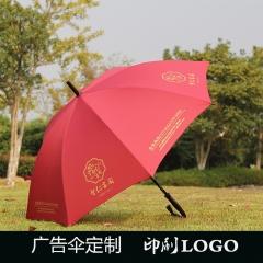 广告伞定制订做雨伞印logo印字高档广告雨伞定制长柄伞礼品伞 小8骨银胶伞