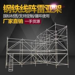 铝合金舞台桁架移动升降活动舞台T台雷亚架折叠拼接玻璃舞台婚庆-tmall.com天猫 200mm*2