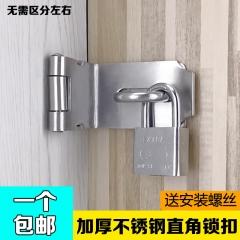 锁牌加厚不锈钢门搭扣挂锁抽屉锁门锁扣柜子房门直角移门90度锁扣 4号
