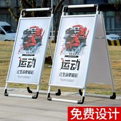 广告牌展示牌铝合金kt板展架立式落地式展板宣传展示架海报架立牌-tmall.com天猫 60cm*8