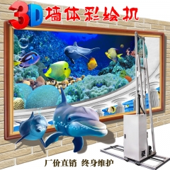 智能3d墙体彩绘机3D立体印刷喷绘户外围墙广告电视背景墙打印机 官方标配