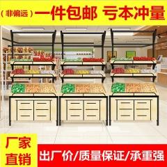 水果架蔬菜架超市货架果蔬架水果店展示架钢木质多层落地架子商用 单层1.2米长