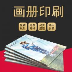 企业画册印刷高档宣传册印制公司手册定制广告图册制作免费设计彩页宣传单打印海报说明书杂志三折页 157