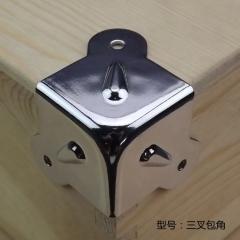 三叉包角镀铬箱体包角护角航空箱音响箱包角护角金属包边箱包配件 三叉包角