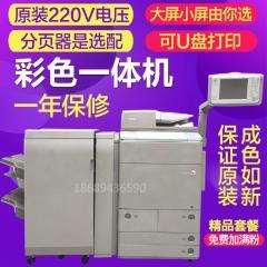 高速彩色A3双面激光数码复合机带防潮 套餐一