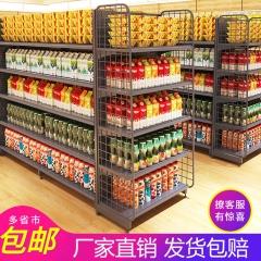超市货架商店小卖部便利店零食文具店药店双面自由组合置物展示架 单面主架90*40*180cm