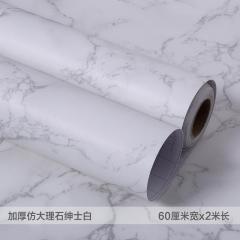 加厚防水耐磨地板贴纸卫生间阳台防滑地贴厨房浴室淋浴房瓷砖贴膜 仿大理石绅士白60cm宽2米长