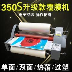 覆膜机 全自动350S小型广告写真 单双面照片过膜机热裱冷裱A4复膜机电动过胶机过塑机塑封机大印佳贴