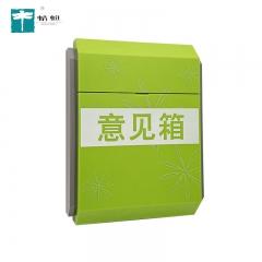 可定制 防水意见箱投诉建议箱彩色举报箱创意信箱室外挂墙带锁E9 绿色