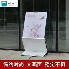 高档立牌展示架水牌商场楼层索引导视酒店单位大厅指示牌导向牌A6 A6