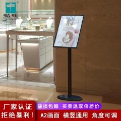 新款包邮!横竖通用大面板商超企事业银行餐厅展示立牌宣传架A39 A39