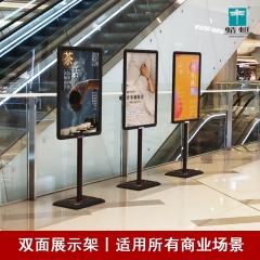 双面广告展示架落地导购牌商场立牌KT板海报宣传架餐厅门口水牌P11 P11