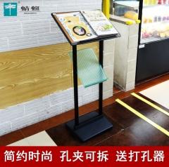 双层 菜单展示架立式菜谱支架立牌 单位资料夹海报架餐厅水牌 A52