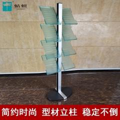 多层立式报刊架单位银行大厅营业厅资料展示架铝合金海报架立牌 Z11