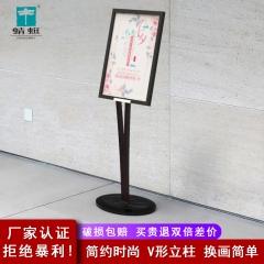 广告牌立式水牌V型立牌展架展示牌指示牌KT板展架落地pop海报架 P15