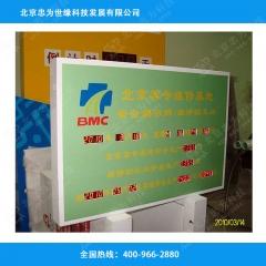 安全揭示牌 安全生产计时牌 安全生产电子看板 镀锌板烤漆 60cm*90cm
